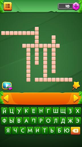 CrossWord Adventure: u041au0440u043eu0441u0441u0432u043eu0440u0434u044b u043du0430 u0440u0443u0441u0441u043au043eu043c android2mod screenshots 4