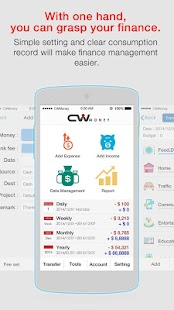 CWMoney EX 2.0 Expense Track- screenshot thumbnail
