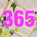 365日誕生日占い手帳:あなたと出会い、結婚をする運命の人 icon