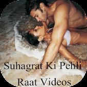 Suhagrat Ki Pehli Raat Videos