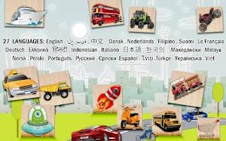 Screenshot of Cars Blocks game for kids