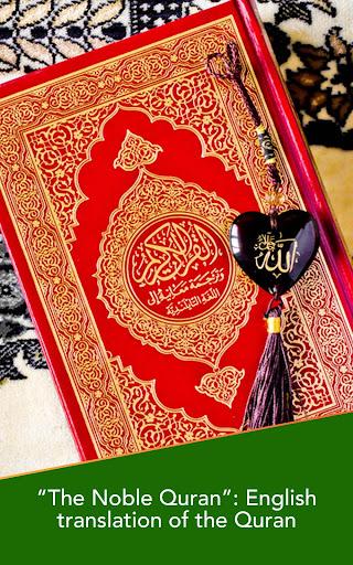Quran Muhsin Khan Appar (APK) gratis nedladdning för Android/PC/Windows screenshot