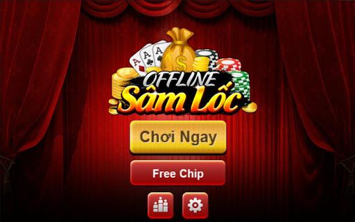 Sam offline 1.1.5 10