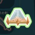 魔法石(地)のエキス