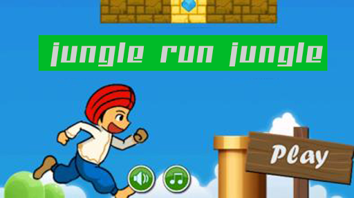 Jungle Run Jungle