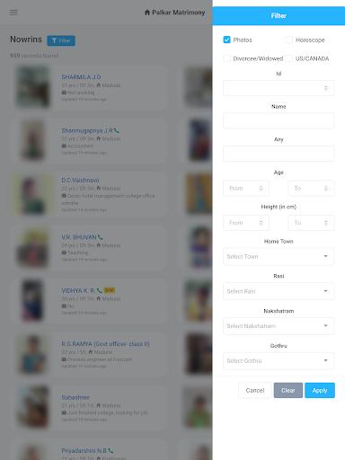 Palkar Matrimony (Sourashtra) 1.0.3 screenshots 14