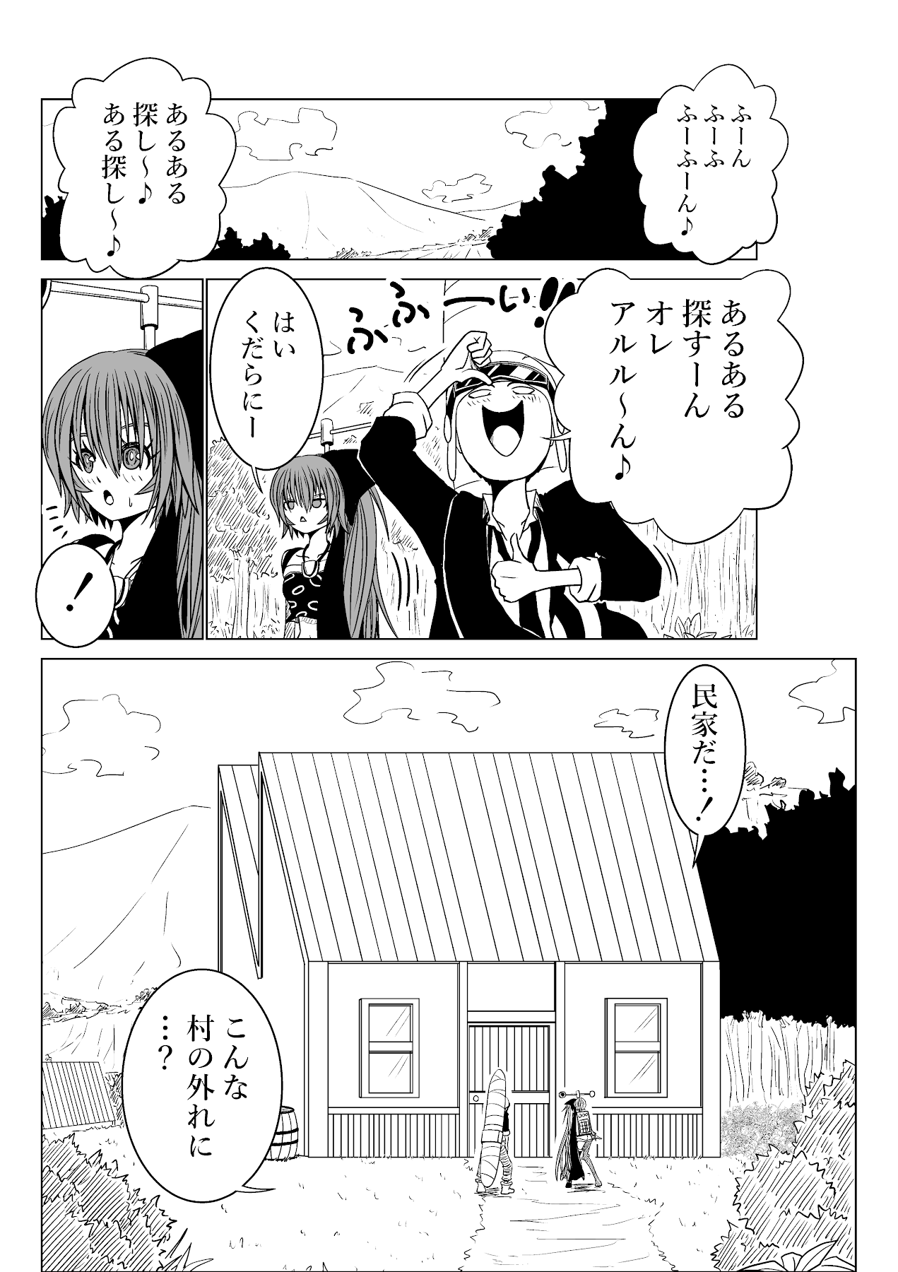 バリアス・サン7_12