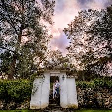 Wedding photographer Fabian Luar (fabianluar). Photo of 20.07.2018