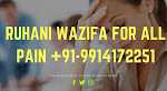Ruhani Taweez for all Pain-+91-9914172251