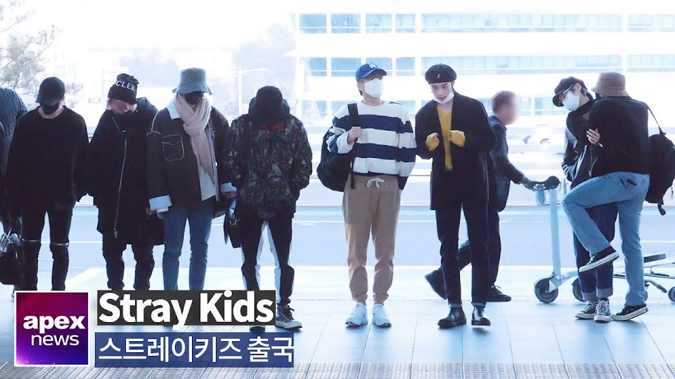Stray Kids main