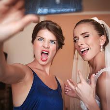 Wedding photographer Lyudmila Antalovci (dreamon). Photo of 13.04.2016