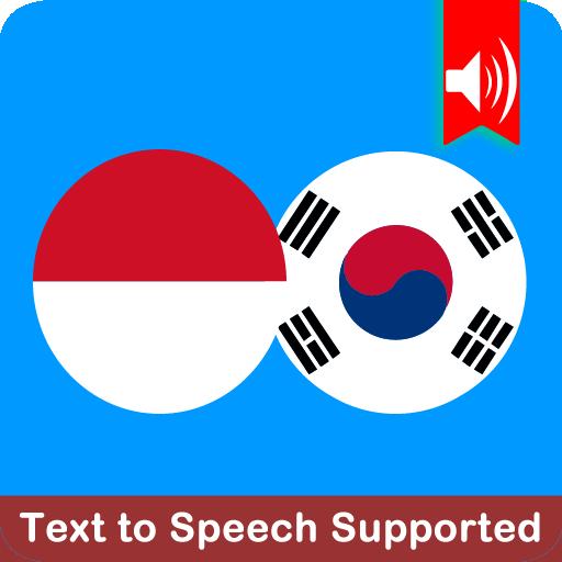 Kamus Indonesia Korea Pro 書籍 LOGO-玩APPs