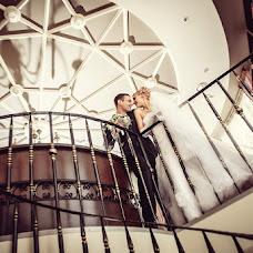 Wedding photographer Valeriy Shevchenko (Valeruch94). Photo of 12.02.2013