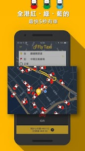 Fly Taxi– HKTaxi Booking App 6.18 Download APK Mod 3