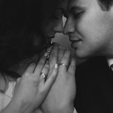 Wedding photographer Yuliya Amshey (JuliaAm). Photo of 02.04.2018