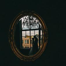 Свадебный фотограф Даниил Виров (danivirov). Фотография от 10.05.2016