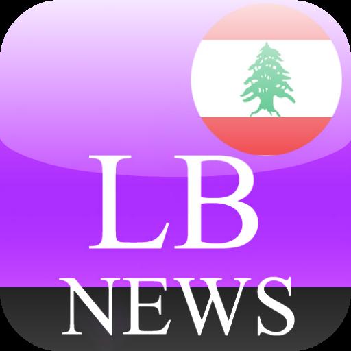Lebanon News
