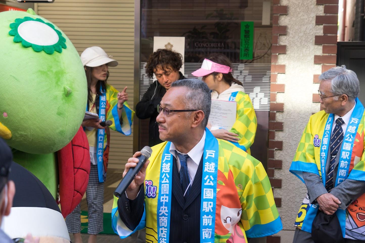 南口商店会の石田琢也 会長