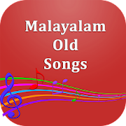 Malayalam Old Songs