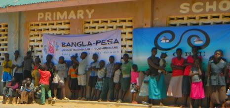 Photo: St Mary's Bangladesh, Kenya Primary Schools