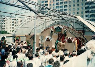 Photo: 1998- празник храмовий