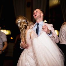Wedding photographer Natalya Kozlovskaya (natasummerlove). Photo of 04.10.2016