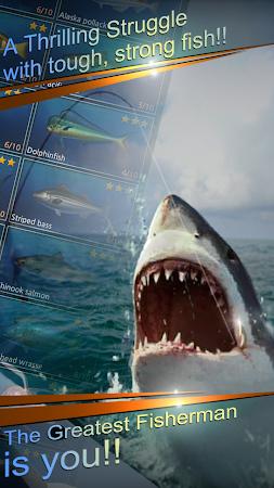 Fishing Hook 1.1.5 screenshot 202744