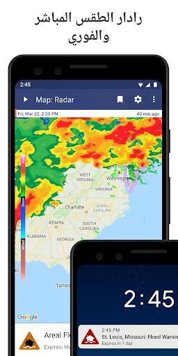 رادار الطقس المباشر والتوقعات screenshot 1