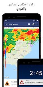 تحميل NOAA Weather Radar v1.35.0 رادار لتوقع الطقس للأندرويد مجاناً 1