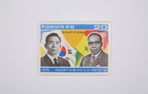 Commemorative Postage Stamp of the Senegalese President's Visit to Korea