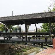 蒜頭糖廠蔗埕文化園區