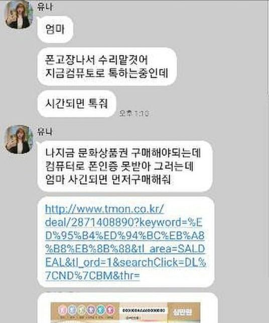 WhatsApp Image 2020-02-10 at 7.10.47 PM