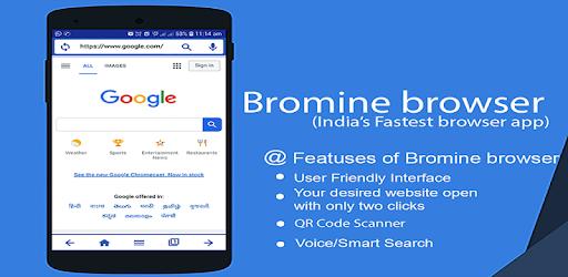 Bromine browser - ( Fast, smart & secure browser ) APK [1 1