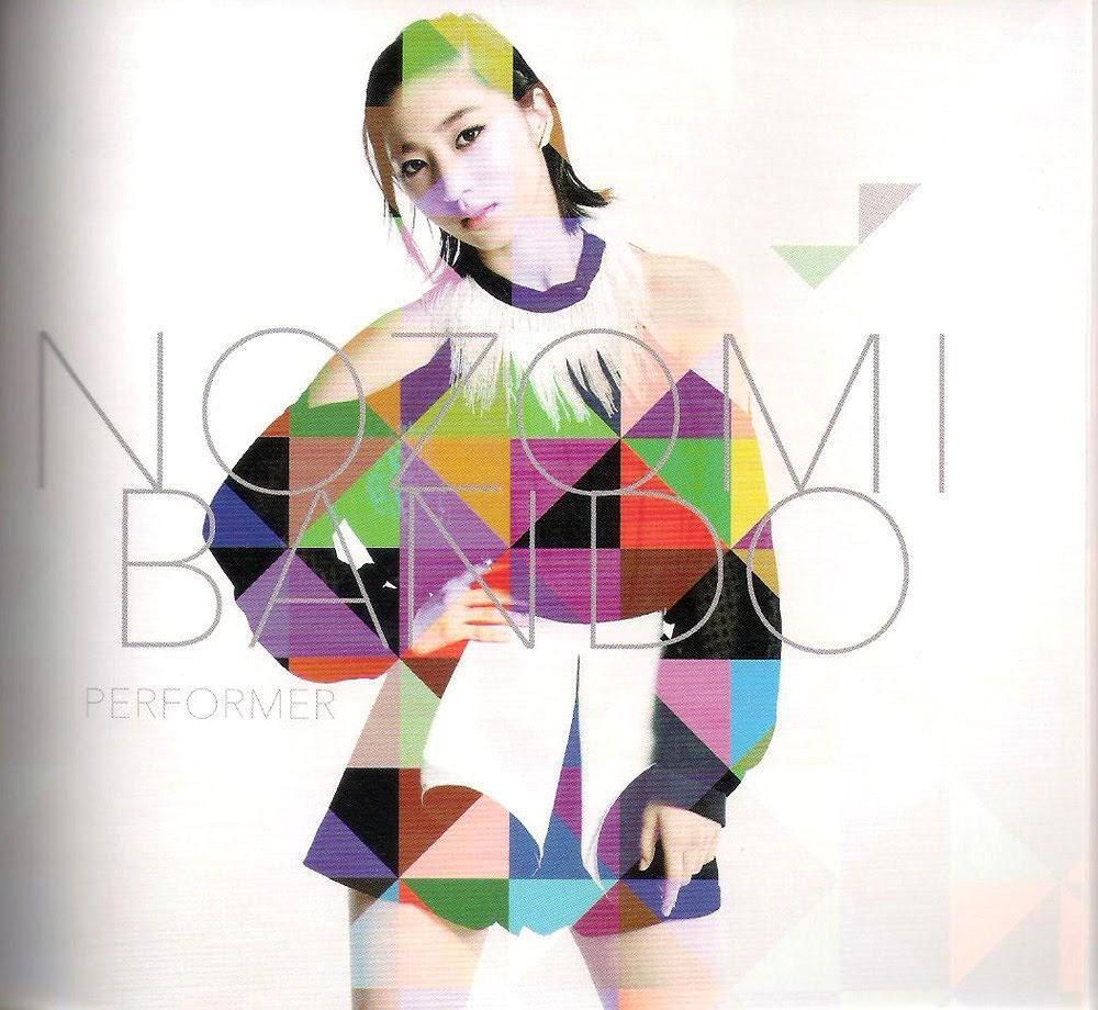 Bando Nozomi/坂東希
