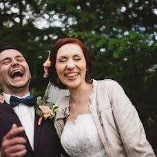 Wedding photographer Irina Bergunova (Iceberg). Photo of 11.07.2016
