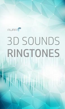 3Dサウンドの着メロのおすすめ画像1