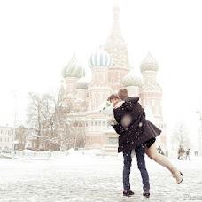 Wedding photographer Irina Avelvi (Avelvi). Photo of 18.02.2015