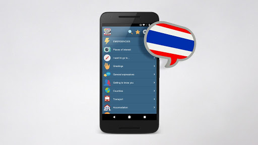 Thai phrasebook ✈ Thai Talk Pro app for Android screenshot