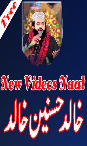Khalid Hasnain Khalid naats