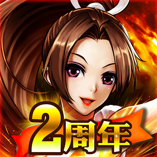 the king of fighters 2012 apk china