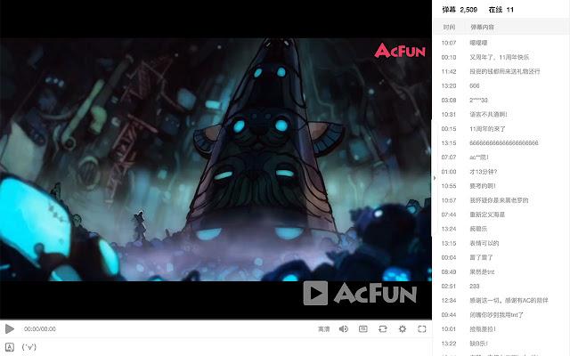 AcFun HTML5 Player