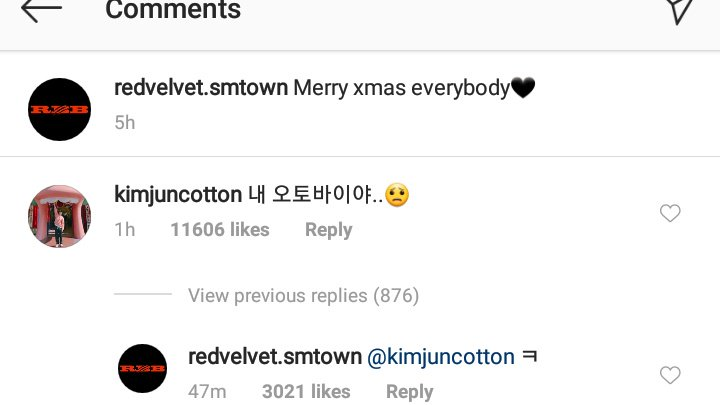 suho comment