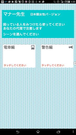 日本語Jstudy 1.0 APK | YEAHAPK.COM