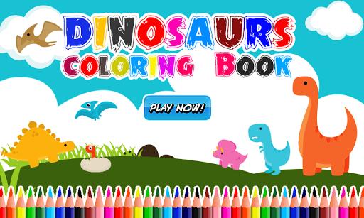 玩教育App|恐龍圖畫書免費|APP試玩