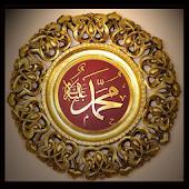 Al Barzanji dan Terjemah