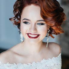 Wedding photographer Sergey Mamryankin (Sergmam). Photo of 24.05.2017