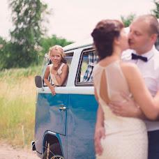 Wedding photographer Kristina German (krigerman). Photo of 27.06.2015
