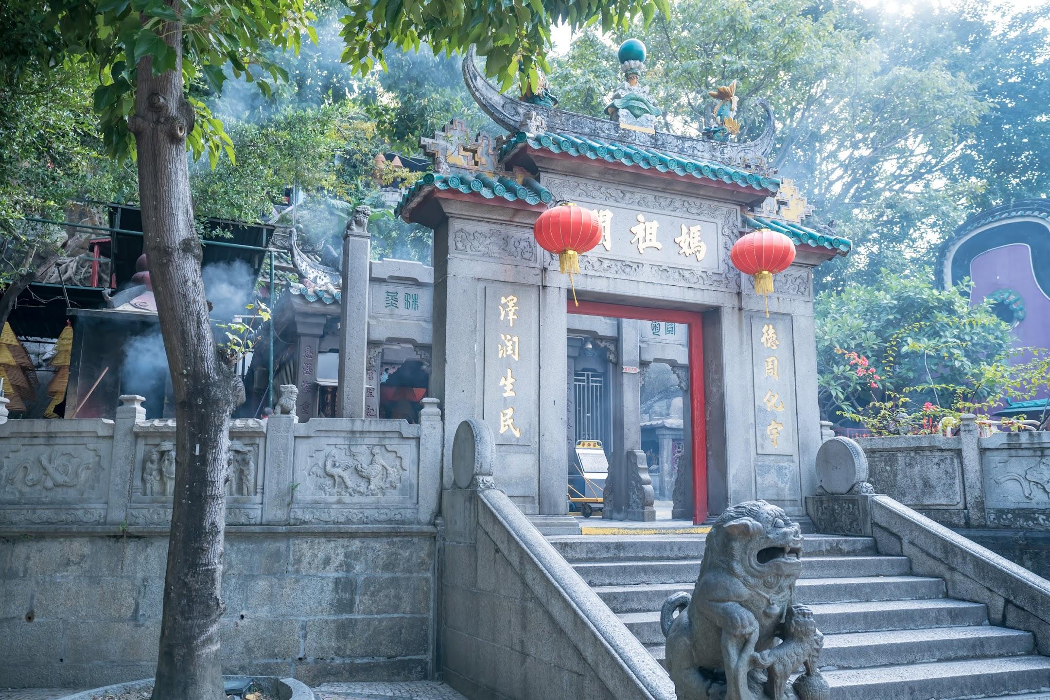 マカオ 媽閣廟(A-Ma Temple/媽閣廟/Templo de A-Má)1