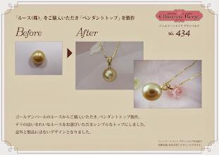 Photo: 「ルース(珠)」をご購入いただき「ペンダントトップ」を製作。 ジュエリーリメイク グランベルク作品紹介