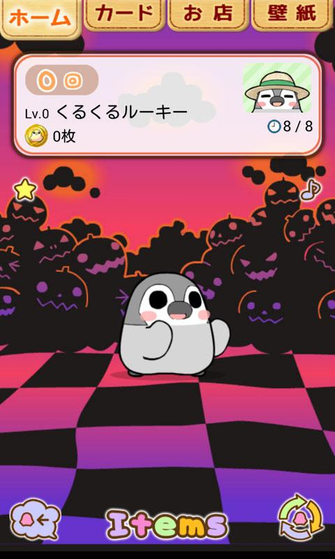 "Spin Pesoguin -""Spin Penguin""- screenshot"